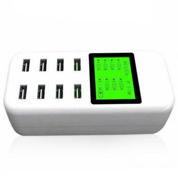 New Multifunction of Eight USB Charger - WHITE