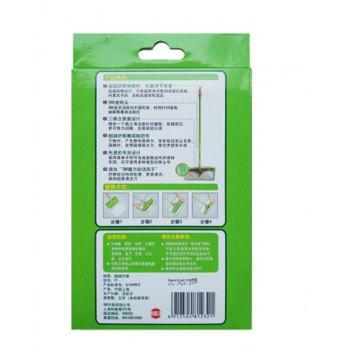 3M Magic Cleaning Floor Cloth Replacement - GREEN