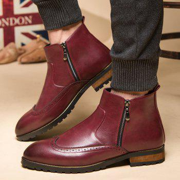 ZEACAVA Men's Fashion Trendy High-Top Leather Shoes - WINE RED 39