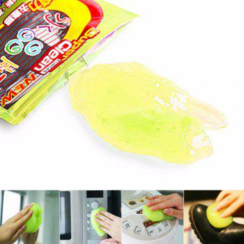 Portable Magic Soft Sticky Clean Glue Gum Silica Gel for Computer Keyboard Car Cleaner - YELLOW
