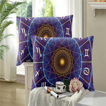 Star Palace Compass Series Three or Four Pieces Bedding Set AS21 - BLUE QUEEN