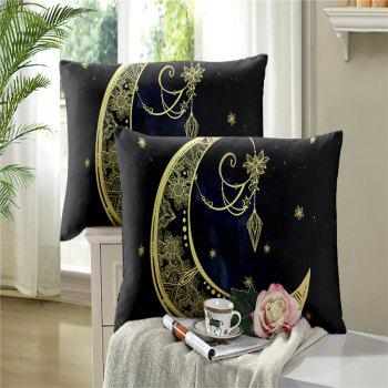 The Universe Series Pendant Three Piece Bedding and Four Sets of AS22 - BLACK GOLD EURO KING