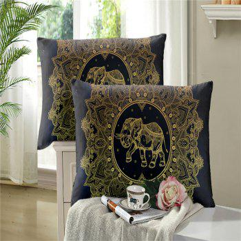 Elephant Totem Series Three Pieces and Four Pieces Bedding Set of AS23 - BLACK GOLD KING
