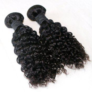 Jerry Curly Natural Color 100 Percent Brazilian Virgin Hair Weave 2pcs - NATURAL COLOR 14INCH*16INCH