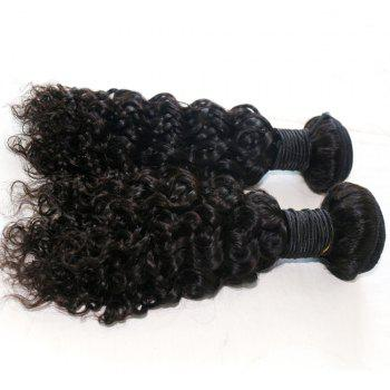 Jerry Curly Natural Color 100 Percent Brazilian Virgin Hair Weave 2pcs - NATURAL COLOR 18INCH*18INCH