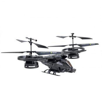 Attop 711 Avatar Remote Controlled Aircraft - GRAY