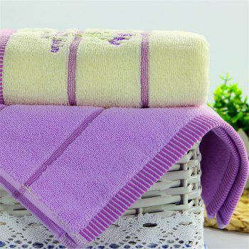 Muchun Weaving Lavender Pattern Soft Nature Cotton Rectangle Shower Bath Towel - BEIGE