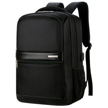 A New Man's Backpack With A USB Interface - BLACK