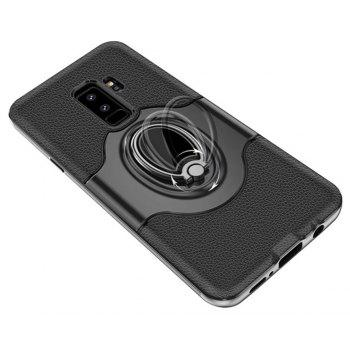Cover Case for Samsung Galaxy S9 With Shock Absorption Dual Design Phone Ring Holder Anti-scratch Protective - BLACK