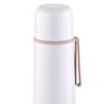 Stainless Steel Insulation Cup Sports Water Cup - WHITE