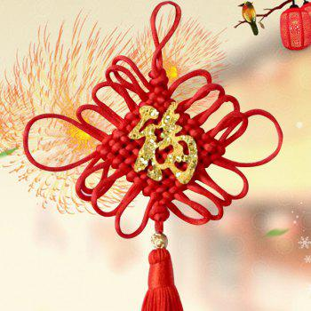 The New Spring Festival Festive Ornaments Hanging Pendant China Knot - RED