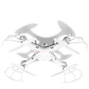 Cool RC Drone RTF Headless Mode / Automatic Hover - WHITE