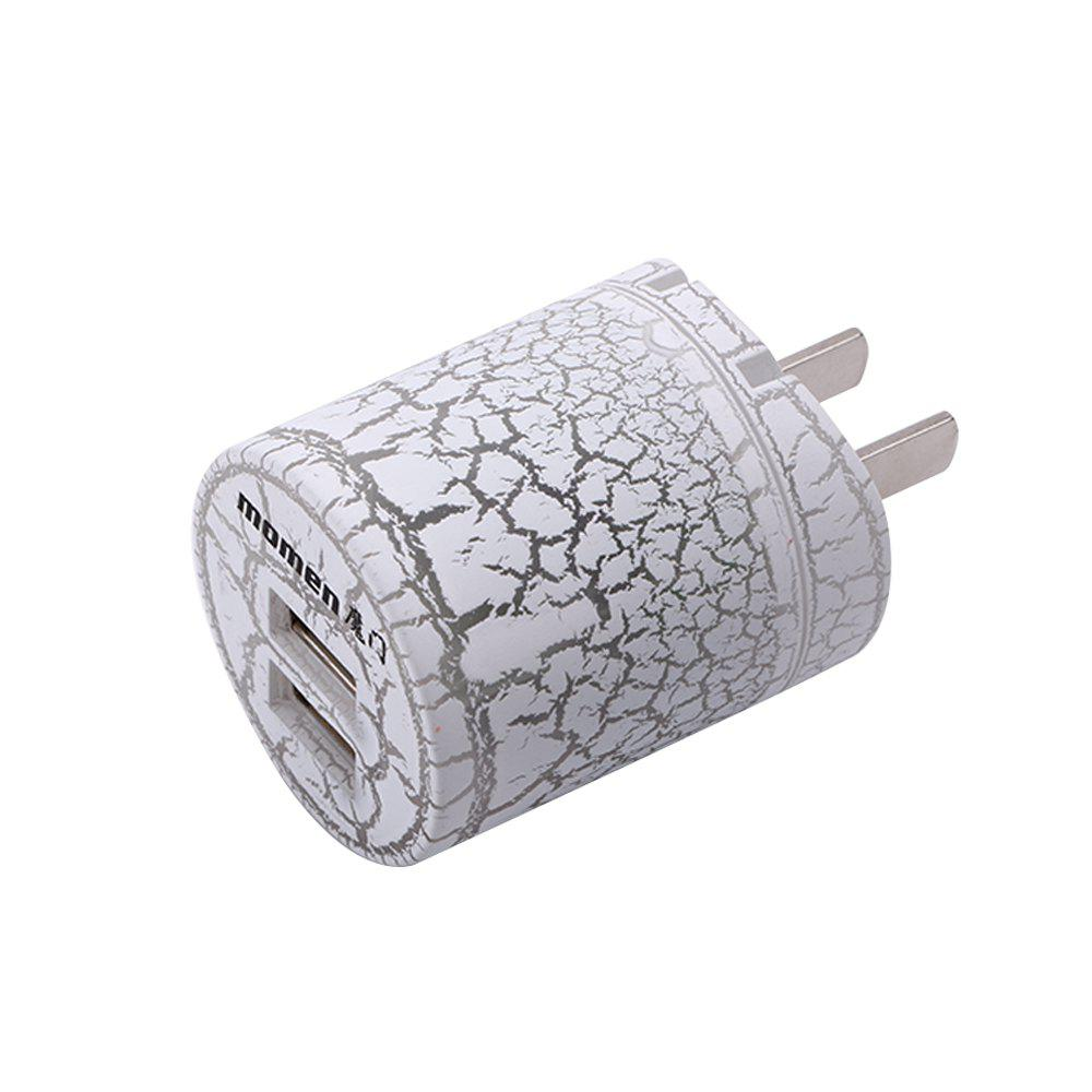 Dual USB Glow Charger for Mobile Phones and Tablets - WHITE 3.8 X 4 X 4.6CM