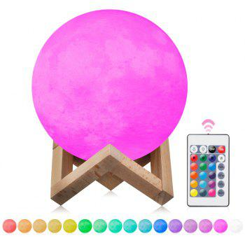 3D Moon Light Colorful Light With Remote Control - WHITE