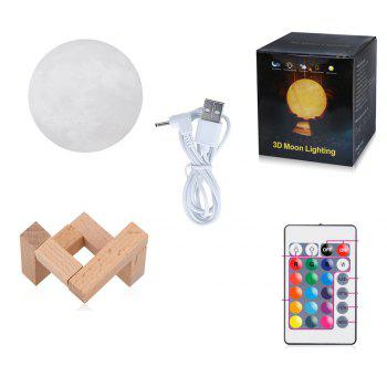 8cm Diameter 3D Moon Light Colorful Light With Remote Control - WHITE