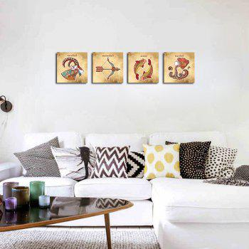 QiaoJiaHuaYuan No Frame Canvas Living Room Sofa Background Four Pieces of Static Sign art Decoration Hanging Picture - COLORMIX 40CMX40CMX4