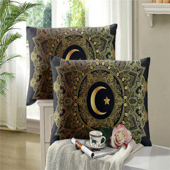 Moon Stars Personality 3D Bedding Series Three and Four Pieces AS29 - BLACK GOLD DOUBLE