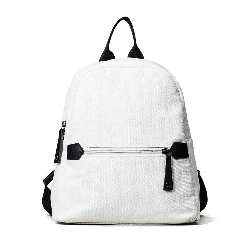Joker Little Fresh College Female Backpack Shoulder Bag - WHITE