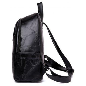 PU Wild Fashion Simple Small Fresh Cute Large Capacity Travel Shoulder Bag - BLACK