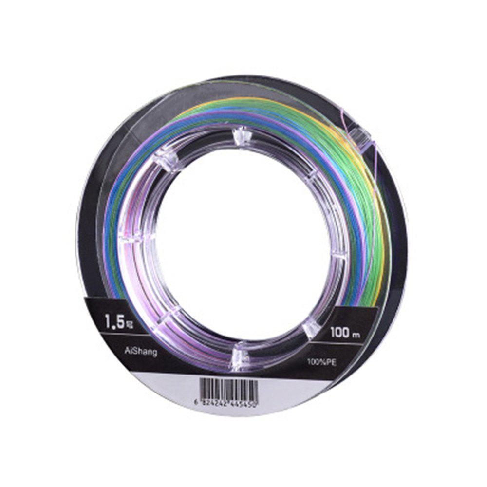 100 Meters Raft Main Sub Super Strong Horse Power 8 Weaving PE Fishing Line - COLOUR 6