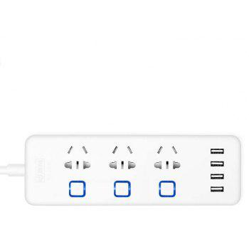 Intelligent 7-BIT Placement Socket with 1.8M Cable Length and USB Interface - WHITE