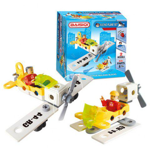 DIY 2 in 1 Education 3D Building Blocks Puzzle Kids Learning Toys 42PCS - MIXCOLOR