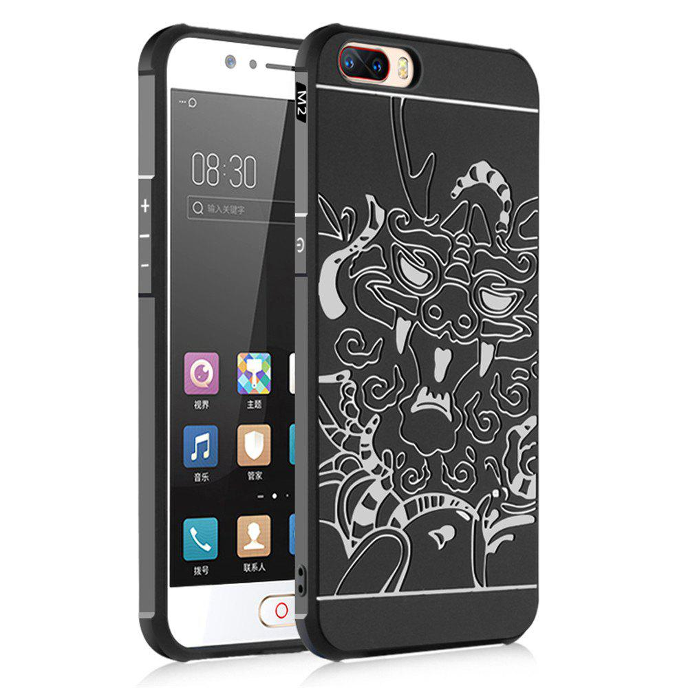 Shockproof Soft Silicone Cover for Nubia M2 Case Dragon Pattern Fashion Full Protective Phone Case - BLACK