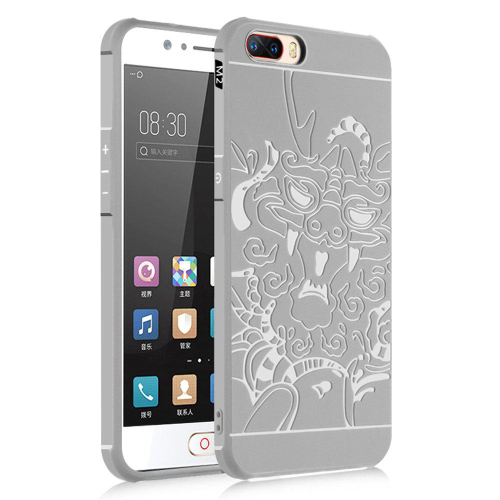 Shockproof Soft Silicone Cover for Nubia M2 Case Dragon Pattern Fashion Full Protective Phone Case - GRAY