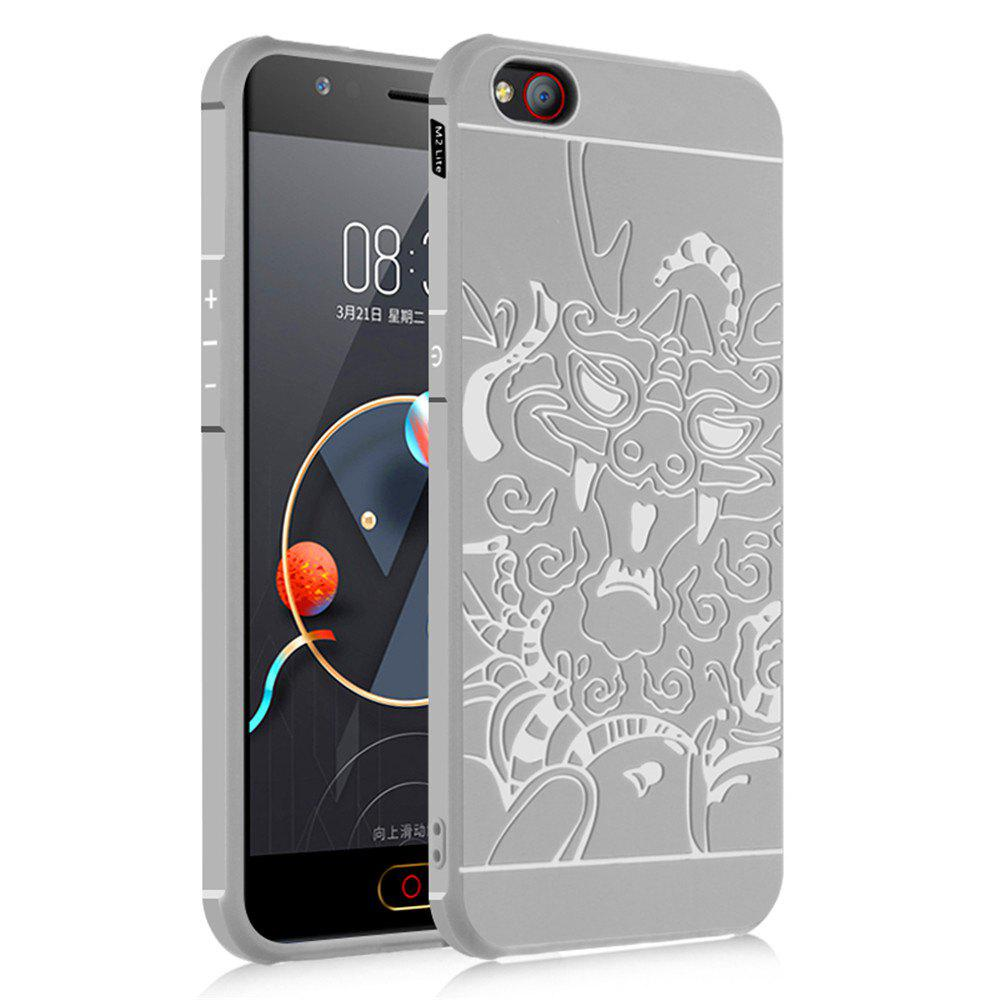 Shockproof Soft Silicone Cover for Nubia M2 Lite Case Dragon Pattern Fashion Full Protective Phone Case - GRAY