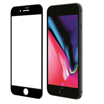 4D All  Tempered Glass Screen Protector for iPhone 7plus and iPhone 8plus Edge - BLACK
