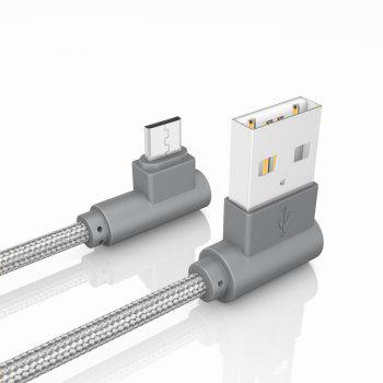 20CM Android Micro Cable Charge for Samsung Xiaomi 90 Degree Cable for MEIZU HTC Huawei - GRAY