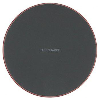 GY-68 Ultra-thin Fast Wireless Phone Charger - RED