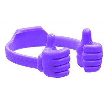Mobile Phone Thumb Stents For IPhone /For Samsung/For MP3 General Mobile Phone Tablet Computer Desktop Support - PURPLE