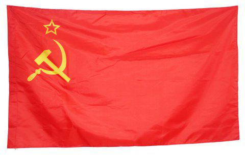 90X150CM Flag of The Soviet Republic Red Revolution United Socialist Republic - RED