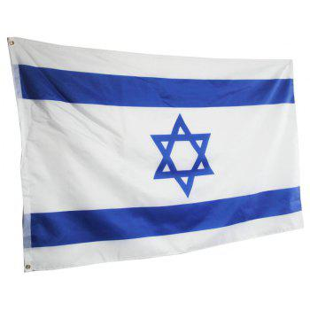 90  x  150 Cm Jewish Star David Israel National Flag Holiday Banner Home Decor - COLORMIX