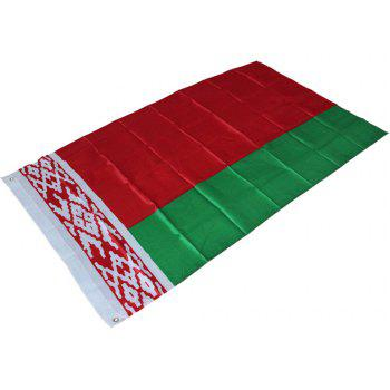 Best Selling High Quality 90X150 Cm Belarussian Flag Standard Banner Outdoor Interior Home Decor - COLORMIX