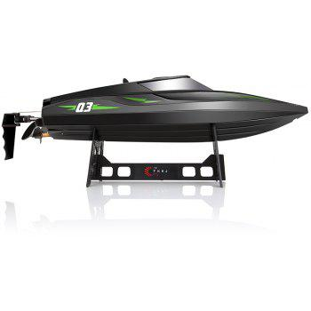 SYMA Q3 RC Boat Waterproof Speedboat High Speed Remote Control  RC Ship  Toy for Boys Kids Gift - BLACK 1PC