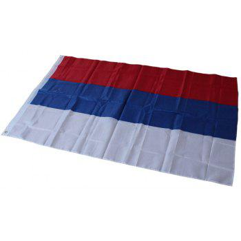 Russian Fans Games Flag on The 4TH 90 x 150CM - COLORMIX