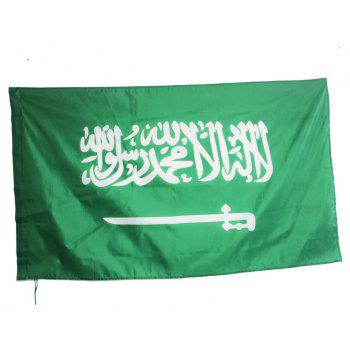 Fans Games Saudi Arabia Flag on The 4TH 90 x 150CM - COLORMIX