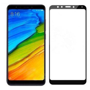 Full Screen Protector Film Anti-blue Ray Black for XiaoMi 5 Plus - BLACK