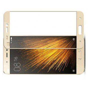 Full Screen Protection Film Anti-blue Ray Gold for XiaoMi 5 - GOLDEN