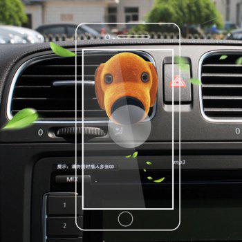 Creative Meng Dog Car Aroma Outlet Phone Bracket - BROWN