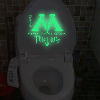 DSU Ministry of Magic This Way Vinyl Decal  Luminous Toilet Sticker Wall Quote Art Deals for Bathroom Christmas Decor - NEON GREEN 30X35CM