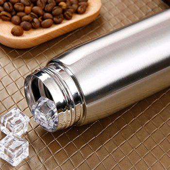 Portable 304 Stainless Steel Punk Vacuum Cup - STAINLESS STEEL 500ML