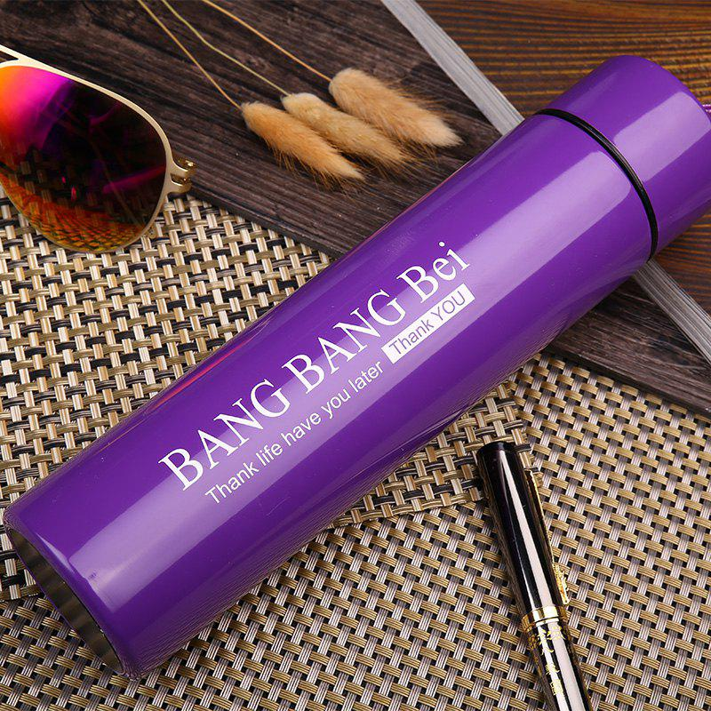 Thin Style Portable  Vacuum Cup with Mini Tea Cup - PURPLE 400ML