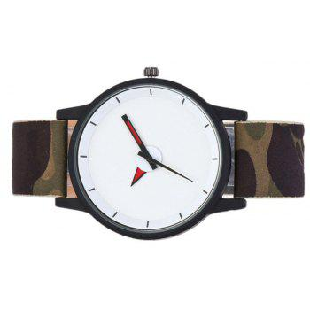 Camouflage Strap Sports Student Watch - WHITE