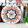 European  Home Decoration Wall Clock - WHITE