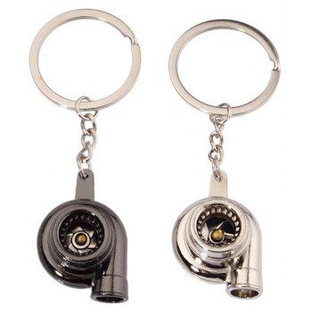 Personalized creative car Whistles Blower Supercharger Metal Key Chain2PCS - SILVER