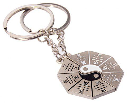 Hot-selling High-quality Metal Tai Chi Bagua Array Key Holder 2PCS - SILVER