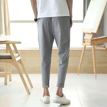 Fashionable Casual Dry Men's Trousers - LIGHT GRAY L
